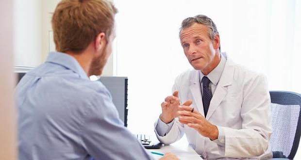 Фото:Рак яичка у мужчин: симптомы, последствия
