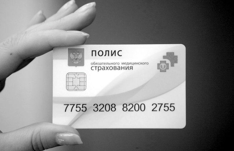 Фото:Операция варикоцеле в Москве Мармара: проводят ли по ОМС