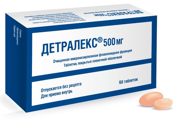 Фото:Таблетки от варикоцеле Детралекс